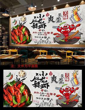 麻辣小龙虾背景墙