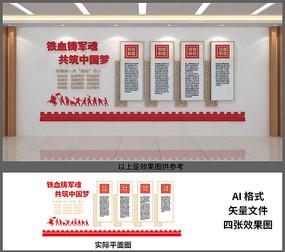 热血铸军魂部队文化墙设计