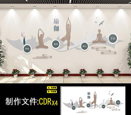 室内瑜伽文化墙