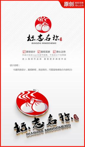 香气餐饮肉蒸包子食品logo商标志设计