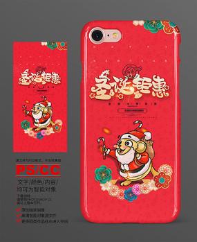 喜庆红色圣诞节手机壳模板设计