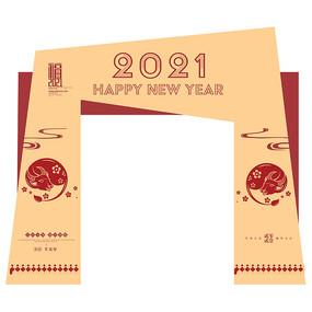 2021年春节龙门架