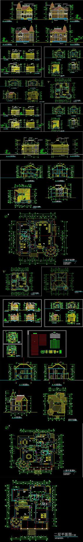 俄罗斯别墅CAD图纸