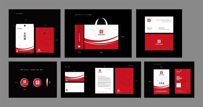 红色vi系统设计