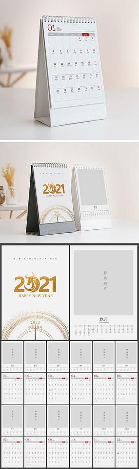 简约2021年台历设计