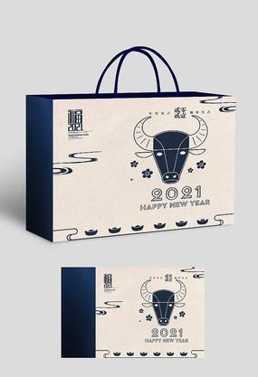 簡約時尚2021牛年禮盒包裝設計