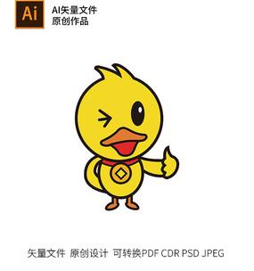 卡通鸭子logo