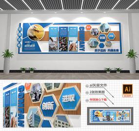 蓝色企业公司简介文化形象墙