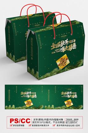 时尚精致圣诞节礼盒包装设计