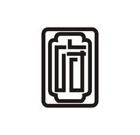 新中式创意房地产府字设计