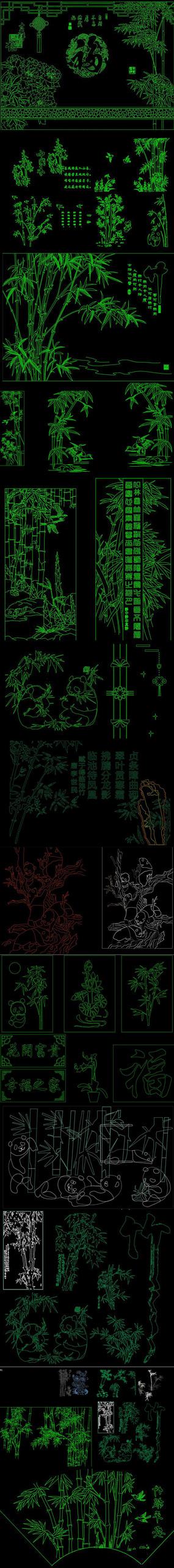 竹子新中式图案CAD汇总