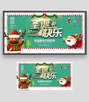 创意2021年圣诞节促销海报设计