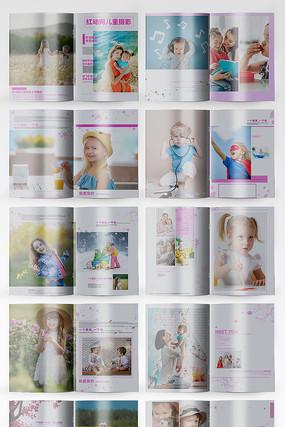 粉色婚纱摄影画册