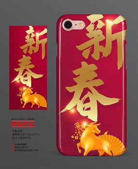 红色大气2021牛年手机壳设计