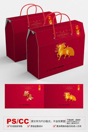 红色简约2021牛年礼盒包装设计