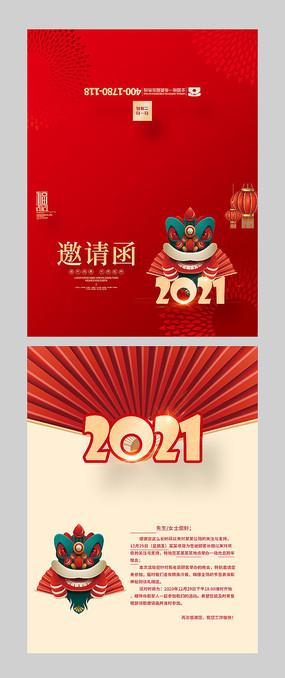 红色时尚2021牛年贺卡设计