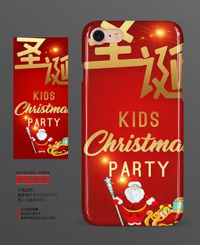 精美大气圣诞节手机壳设计