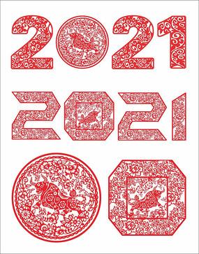 2021牛年剪纸艺术字