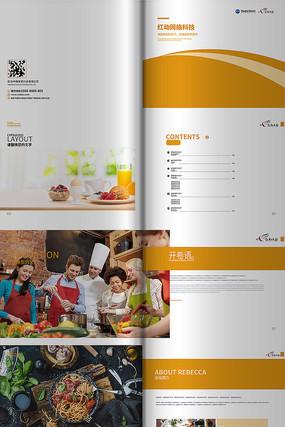 餐饮画册设计模板