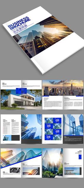 创意建筑工程公司宣传画册设计