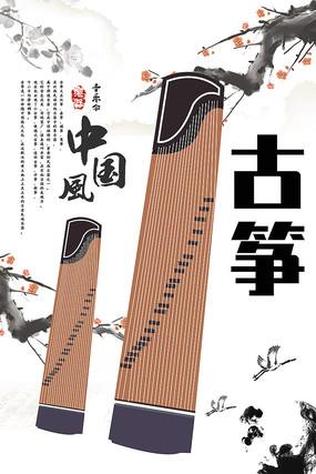 乐器文化招生海报
