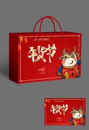 红色大气2021牛年礼盒包装设计