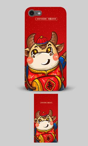 红色精美2021牛年手机壳设计