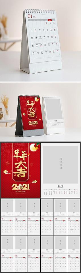 紅色中國風2021牛年臺歷設計