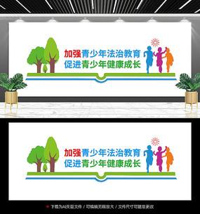 青少年教育文化墙设计