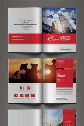 商务办公国外画册排版