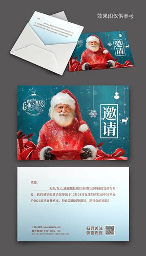 圣誕老人圣誕節邀請函