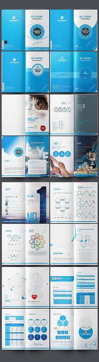 视力防控宣传手册设计