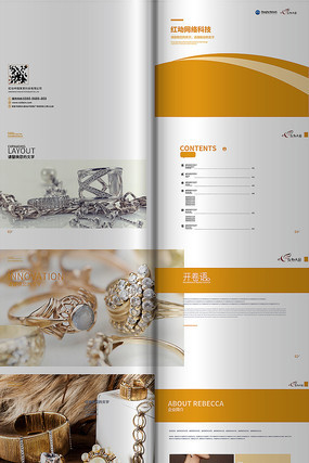 原创珠宝首饰画册版式设计模版