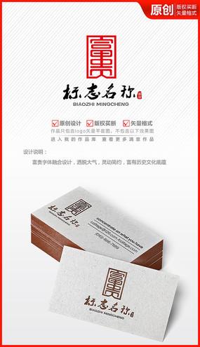 富贵中国风印章字体logo商标志设计