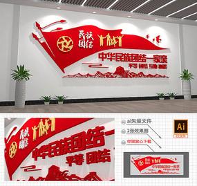 红色民族团结标语基层新农村文化墙