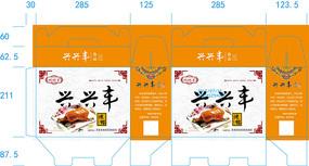 烧鸡烤鸭礼品箱包装