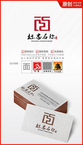 中式餐饮面馆面食logo商标志设计