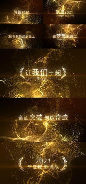 2020年会片头金色粒子片头年会晚会颁奖视频模板