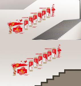 大气中式社会主义核心价值观楼梯党建文化墙