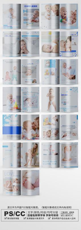 儿童摄影相册设计 PSD