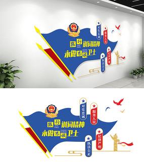 公安十六字方针训词文化墙