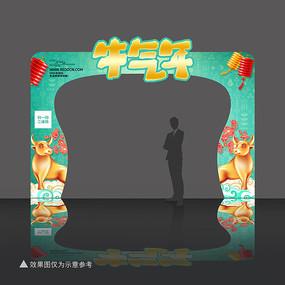 简约2021牛年活动拱门广告设计