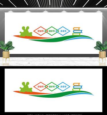 校园文化展板宣传墙