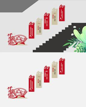 新中式社区家风家训楼梯走廊文化墙