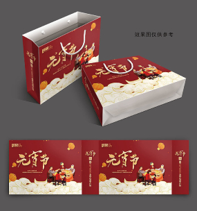 喜慶大氣2021元宵節禮盒手提袋包裝設計