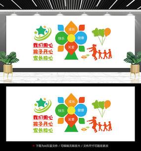 幼儿园展板宣传墙