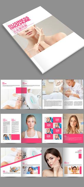 粉色創意美容整形宣傳畫冊設計