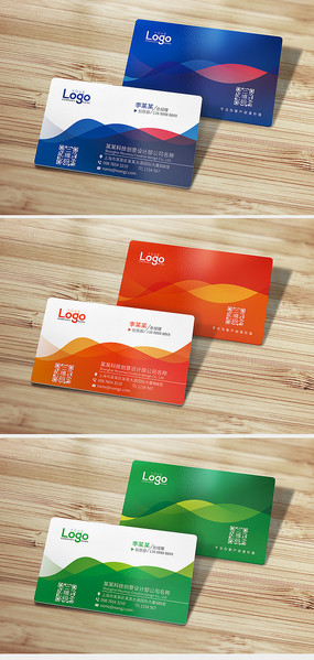 簡約企業名片設計模板
