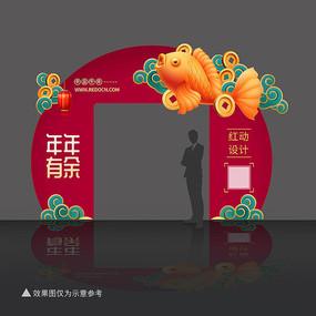简约时尚2021牛年活动拱门设计