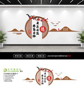 3D中式校园师德师风教师文化墙